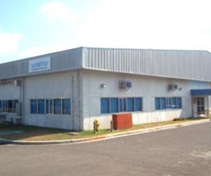 株式会社三立海外生産拠点 スービック工場 外観